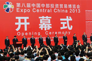 中博会湖南捧出43个万博官网手机登录网页项目 总投资额76.8亿美元