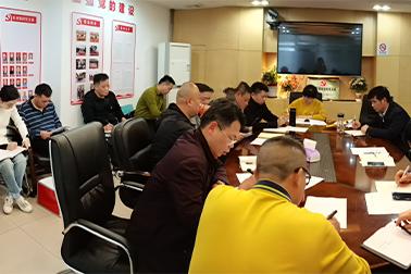 省万博官网手机登录网页万博体育手机版注册党支部召开2020年度组织生活会