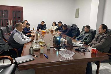 """规划引领 谋定而动--湖南大方植保公司召开""""十四五""""规划编制会议"""