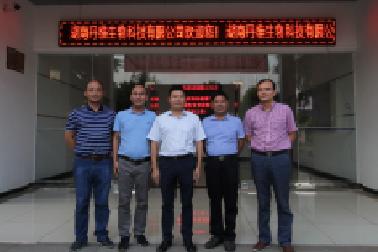 湖南丹维生物科技有限公司 兽药GMP第四次复验圆满通过