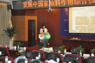 2011年发展中国油料作物综合技术培训班在长沙顺利开班